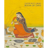 Chester Beatty Library Book of Days (BOK)
