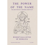 Power of the Name (BOK)