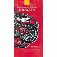 Legend of the Chinese Dragon (BOK)