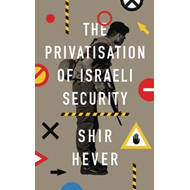Privatization of Israeli Security (BOK)