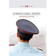 China's Legal System (BOK)