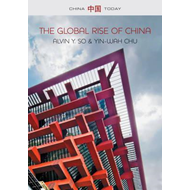 Global Rise of China (BOK)