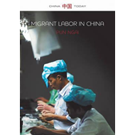 Migrant Labor in China (BOK)