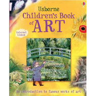 Children's Book Of Art (BOK)