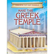 Make This Greek Temple (BOK)