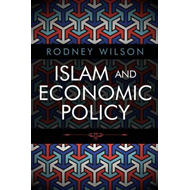Islam and Economic Policy (BOK)