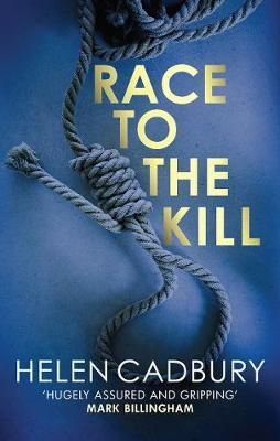 Race to the Kill (BOK)