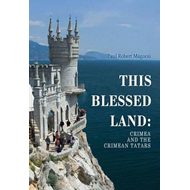 This Blessed Land (BOK)