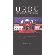 Urdu-English/English-Urdu Dictionary and Phrasebook (BOK)