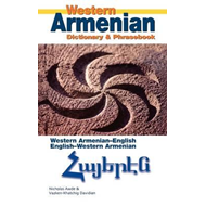 Western Armenian Dictionary and Phrasebook (BOK)