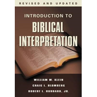 Introduction to Biblical Interpretation (BOK)