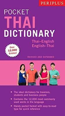Periplus Pocket Thai Dictionary (BOK)