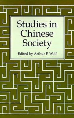 Studies in Chinese Society (BOK)