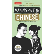 Making Out in Chinese (BOK)