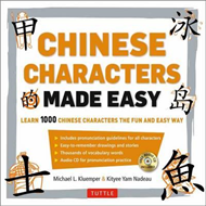 Chinese Characters Made Easy (BOK)