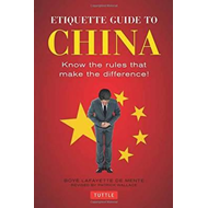 Etiquette Guide to China (BOK)