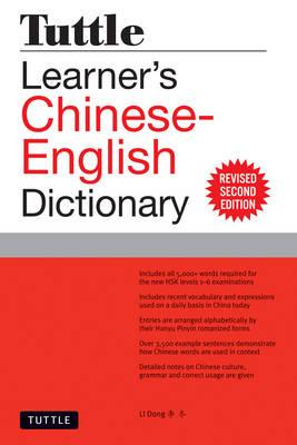 Tuttle Learner's Chinese-English Dictionary (BOK)