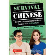Survival Chinese Phrasebook & Dictionary (BOK)