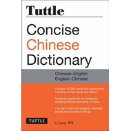 Tuttle Concise Chinese Dictionary (BOK)