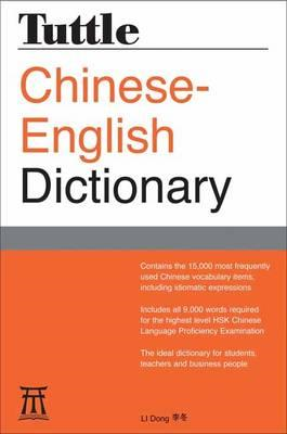 Tuttle Chinese-English Dictionary (BOK)