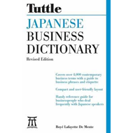 Japanese Business Dictionary (BOK)