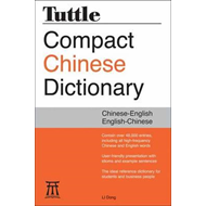 Tuttle Compact Chinese Dictionary (BOK)