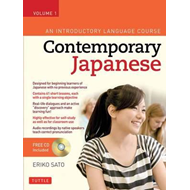 Contemporary Japanese Textbook Volume 1 (BOK)