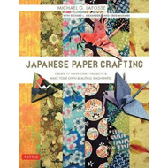 Japanese Paper Crafting (BOK)