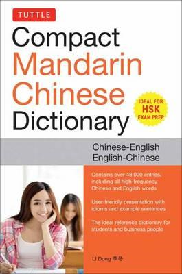 Tuttle Compact Mandarin Chinese Dictionary (BOK)