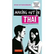 Making Out in Thai (BOK)