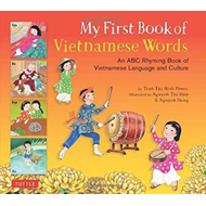 My First Book of Vietnamese Words (BOK)
