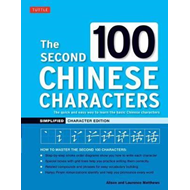 Second 100 Chinese Characters Simplified (BOK)
