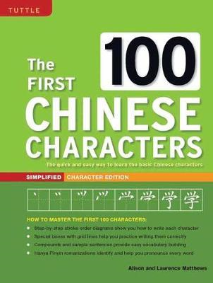 First 100 Chinese Characters (BOK)