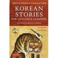 Korean Stories For Language Learners (BOK)