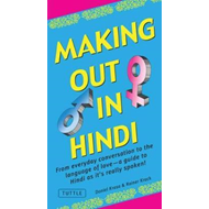 Making Out in Hindi (BOK)