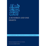 Hundred and One Nights (BOK)