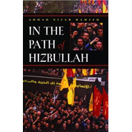 In the Path of Hizbullah (BOK)