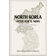 North Korea After Kim Il Sung (BOK)