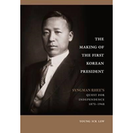 Making of the First Korean President (BOK)
