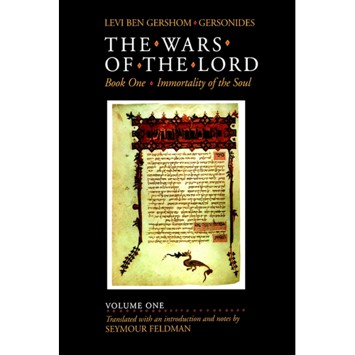 Wars of the Lord, Volume 1 (BOK)