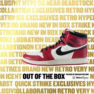 Produktbilde for Out of the Box - The Rise of Sneaker Culture (BOK)