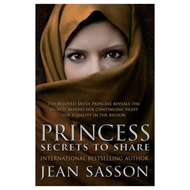 Princess: Secrets to Share (BOK)