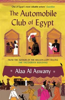 Automobile Club of Egypt (BOK)
