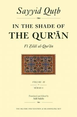 In the Shade of the Quran (BOK)