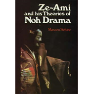 Zeami and His Theories of Noh Drama (BOK)