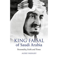 King Faisal of Saudi Arabia (BOK)
