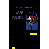 Introduction to Arab Poetics (BOK)