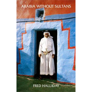 Arabia without Sultans (BOK)