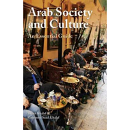 Arab Society and Culture (BOK)