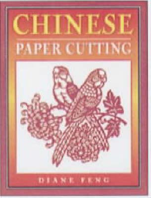 Chinese Paper Cutting (BOK)